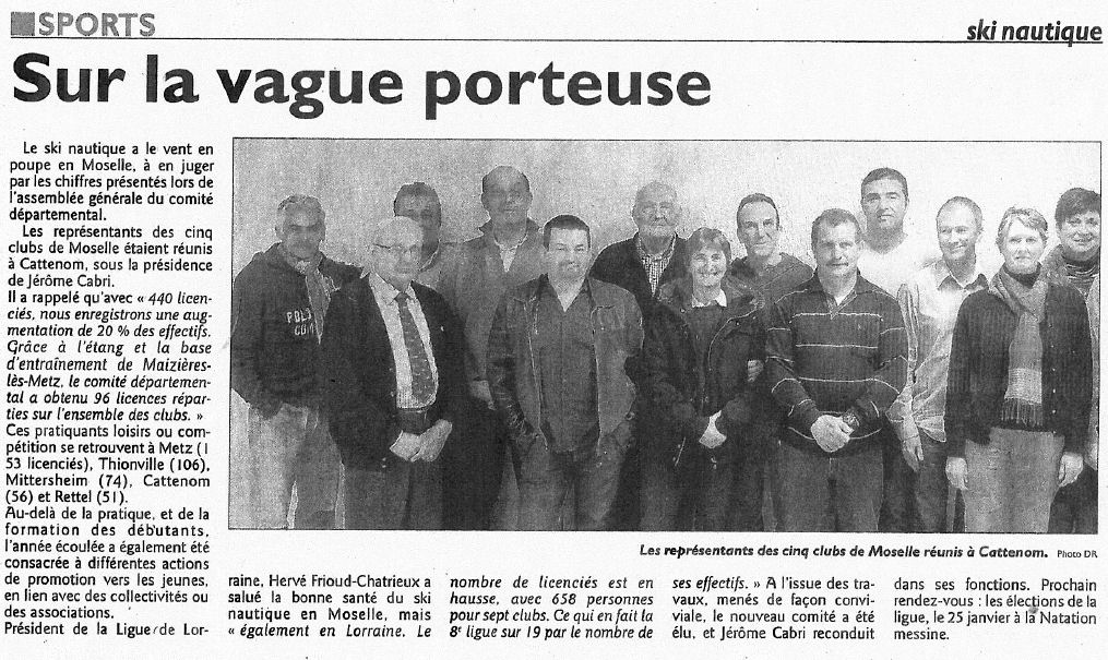 AG-2013-Photo-Groupe