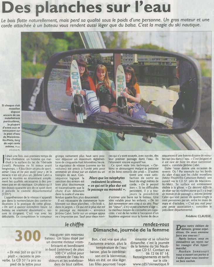 Article-Repu-Journee-de-la-femme-4-Aout-2013
